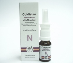 Coldistan Nose Drops with Nebulizer特強鼻通靈