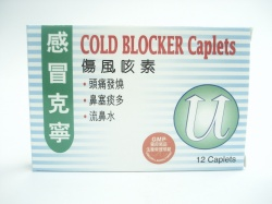感冒克寧傷風咳素 COLD BLOCKER